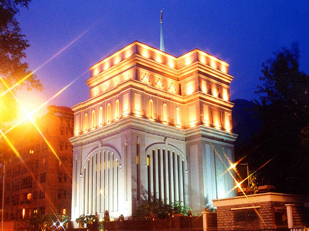 Hong Kong China Mormon Temple